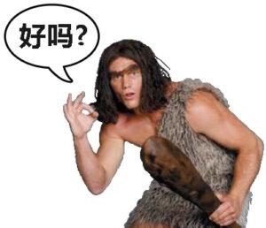 caveman_2a