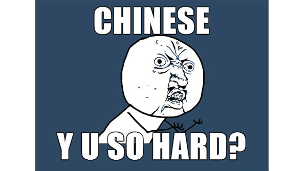 I Can't Learn Chinese, It's Too Hard!