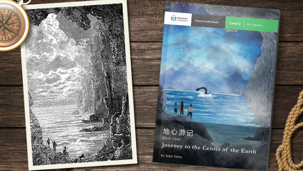 Journey to the Center of the Earth: Illustration Adaptations