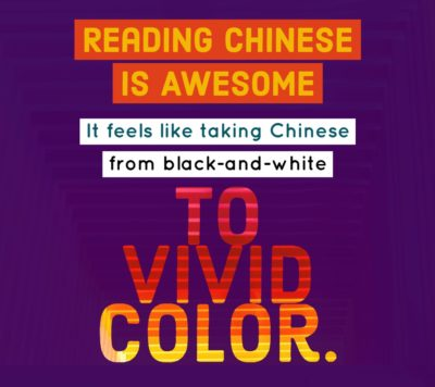 """What If """"Beginning Level"""" Chinese Books Are Too Hard? 10 Tips for"""