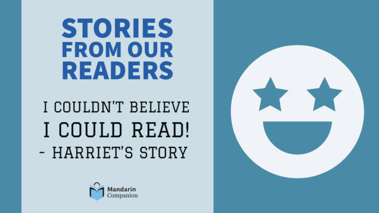 Stories from our Readers: I Couldn't Believe I Could Read! – Harriet's Story