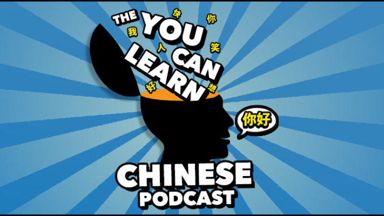 Announcing the Launch of the Mandarin Companion Podcast, You Can Learn Chinese
