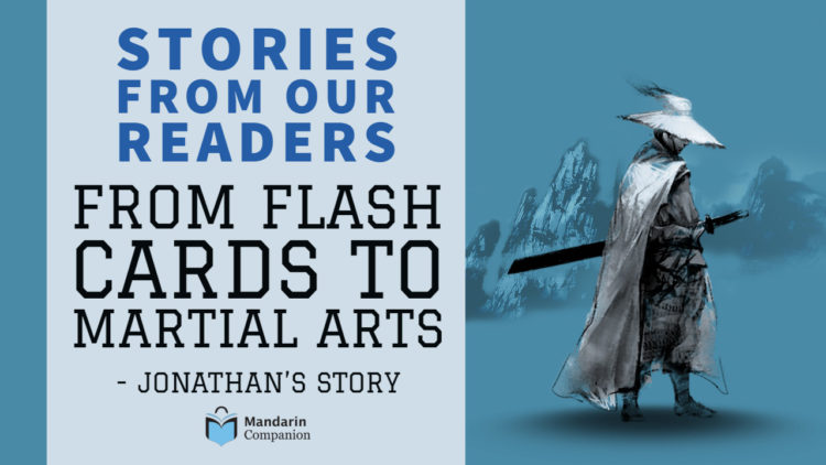 Stories from our Readers: From Flash Cards to Martial Arts -Jonathan's Story