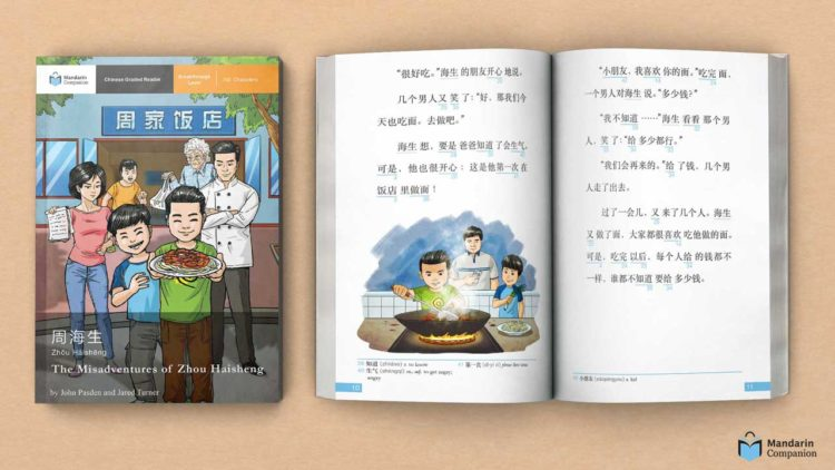 Launch of the New Breakthrough Level Books: 150 Characters
