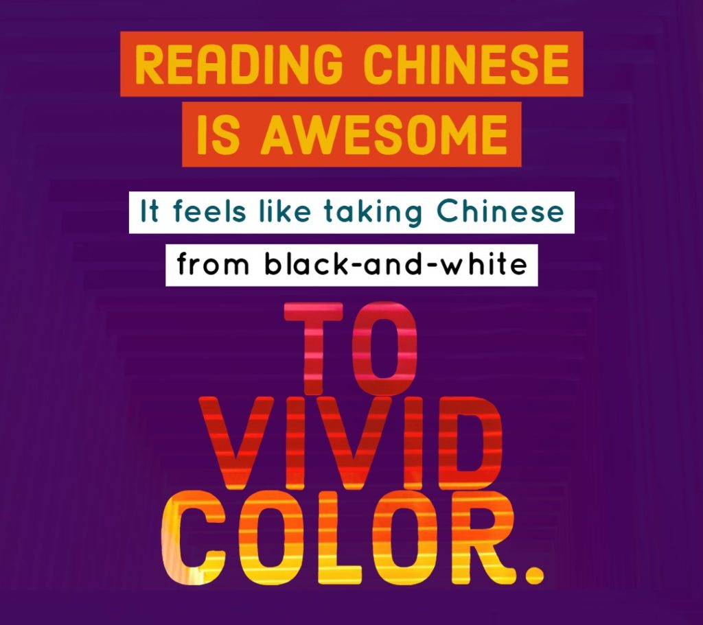 chinese reading meme