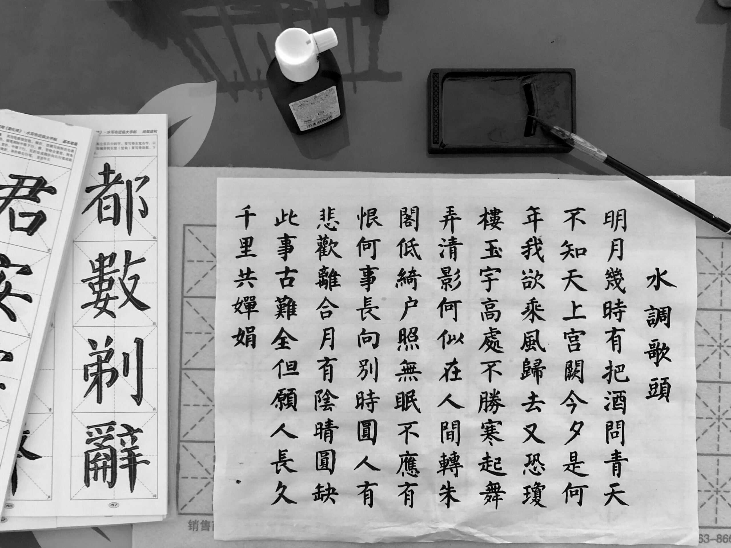 How to Find Your Motivation to Learn Chinese - Mandarin Companion